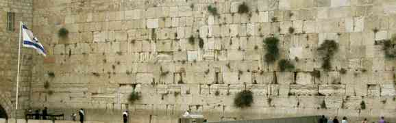 El Kotel o Muro Occidental, en Yerushaláim