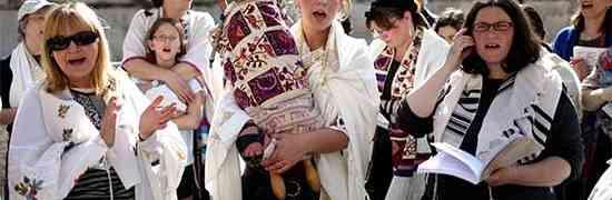 El judaísmo progresista aboga por la completa participación de las mujeres en la vida judía