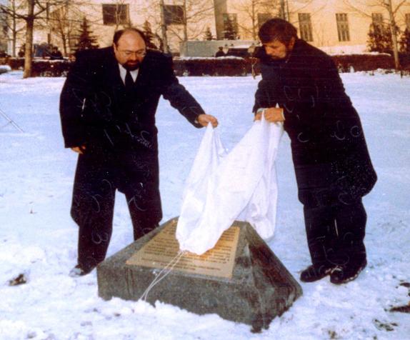 monumento a los judíos víctimas de la Shoá en Maedonia