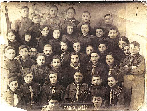 Organización judía de Ucrania