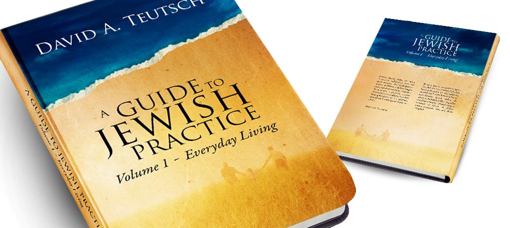 Guía para la práctica del judaísmo, Rab David A. Teutsch