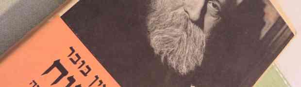 Filosofía judía: El pensamiento de Martin Buber