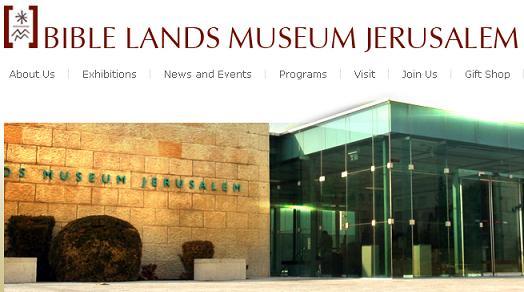 Museo Tierras de la Biblia