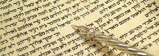 ¿Qué fue primero: Abraham y los patriarcas, o Moshé y la Torá?