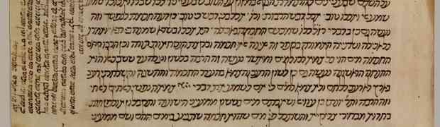RaMBaM o Maimónides, luz en el medievo