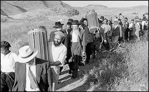 Refugiado judíos de países árabes