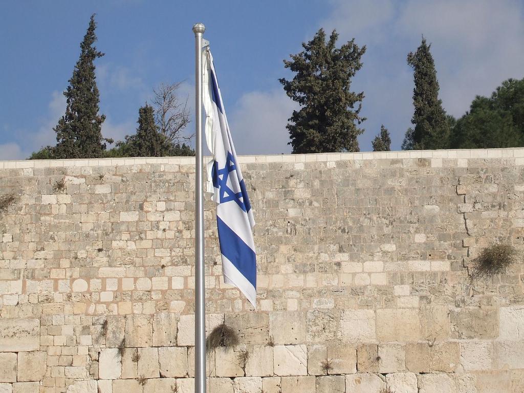 Kotel y bandera Israel