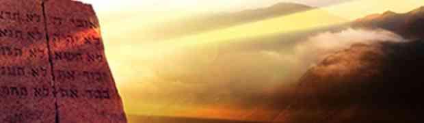 Parashat Emor: Guer y Torá