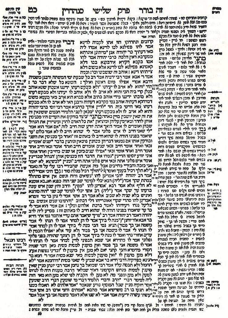 Página del Talmud