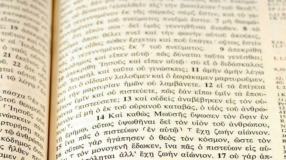 Torá Septuaginta