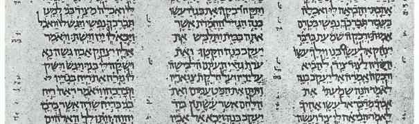 La Corona de Jerusalém (Tanaj reeditado)