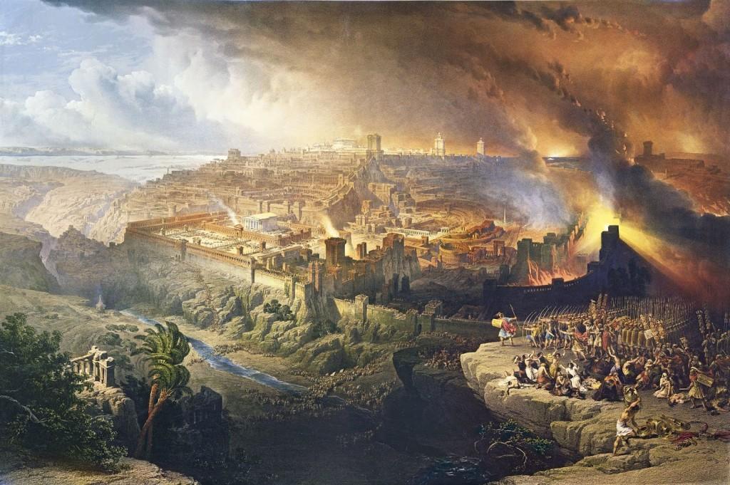 Jerusalén bajo fuego de Robert Davis