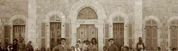 Anna Tijo, la mirada que lo vio todo en Jerusalén