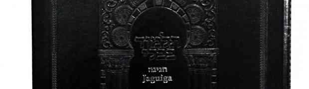 El auto-gobierno judío