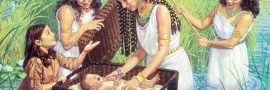 Parashat Shmot: Liderar tras un ideal
